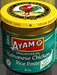 185g-Jar-Paste-Hainanese chicken Rice